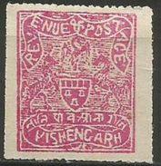 Kishengarh  - 1899 Issue Unused No Gum (as Issued) Roul   SG 22 - Kishengarh