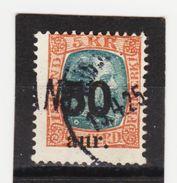 MAG1389  ISLAND 1925  Michl 113 Used / Gestempelt  ZÄHNUNG Siehe ABBILDUNG - 1918-1944 Unabhängige Verwaltung