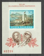 Romania 1977 Mi Block 140 MNH - Blocks & Kleinbögen