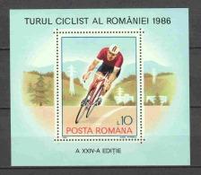 Romania 1986 Mi Block 229 MNH CYCLING - Blocks & Sheetlets