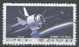 Korea, Democratic People's Republic 1974. Scott #1244 (U) Soviet Space Flights - Corée Du Nord