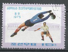 Korea Democratic People's Republic 1975. Scott #1351 (U) Soccer, Stadium - Corée Du Nord