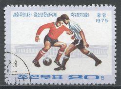 Korea Democratic People's Republic 1975. Scott #1352 (U) Soccer, Stadium - Corée Du Nord