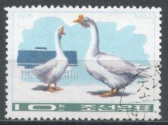 Korea Democratic People's Republic 1976. Scott #1418 (U) Geeses, Oies - Corée Du Nord