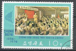 Korea Democratic People's Republic 1976. Scott #1460 (U) Restoration Of The Fatherland - Corée Du Nord