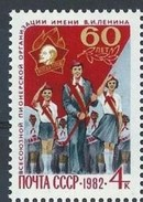 USSR Russia 1982 Lenin Pioneer Organizations 60th Anniv Young Children Flag People Youth Stamp MNH Mi 5173 Sc# 5041 - Childhood & Youth