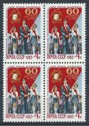 USSR Russia 1982 Block Lenin Pioneer Organizations 60th Ann Young Children Flags People Youth Stamps MNH Mi 5173 Sc#5041 - Childhood & Youth