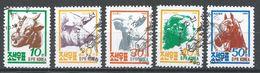 Korea, Democratic People's Republic 1990. Scott #2940-4 (U) Ox, Pig, Goat, Sheep, Horse, Boeuf, Porc, Chèvre, Cheval - Corée Du Nord