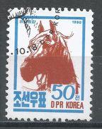Korea, Democratic People's Republic 1990. Scott #2944 (U) Cheval, Horse - Corée Du Nord