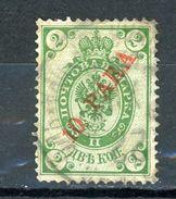 RUSSIE - LEVANT - N° Yt 27A Obli. - Turkish Empire