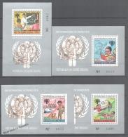 Guiné Bissau - Guinea 1979 Yvert 106-09, International Year Of Child - Individual Miniature Sheets -  MNH - Guinea-Bissau
