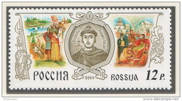 Russia 2004 Mih. 1210 Vsevolod III Bolshoe Gnezdo MNH ** - 1992-.... Federation