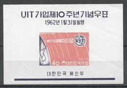 Korea 1962. Scott #348a (MNH) Globe, Map, ITU Emblem - Korea, South