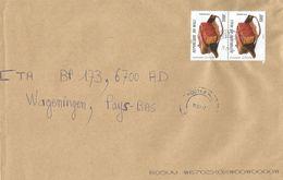 Mali 2017 Bamako Manuscripts Timbouctou 500f Cover - Mali (1959-...)