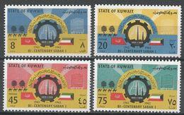 Kuwait 1962. Scott #185-8 (MNH) Cogwheel, Oil Wells, Camels, Modern Buildings - Koweït
