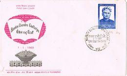 25577. Carta F.D.C. CALCUTTA (India) 1969. Bankim Chandra Chatterjee - FDC