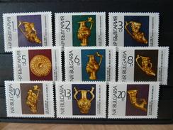 BULGARIE - 1966 N° 1452/1460 * - Bulgarien