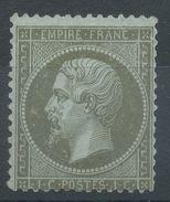 Lot N°36802  Variété/n°19, Neuf Avec Gomme, Taches Blanche Face Au Nez, Signé - 1862 Napoleon III