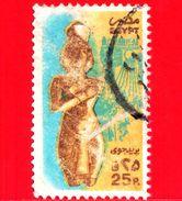 EGITTO - Usato - 1985 - Statua Di Akhenaton (Amenofi IV), Theben - 25 P. Aerea - Poste Aérienne