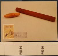 MAXIMUM CARD MACAO (PG350 - 1999-... Regione Amministrativa Speciale Della Cina