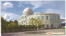 State Postal Bureau, Postal Stationery  To Andorra, With Arrival Postmark - 1949 - ... République Populaire