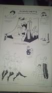 """Affiche (dessin) -  """" MUSSOLINETTE """" Dessin De Harry - Affiches"""