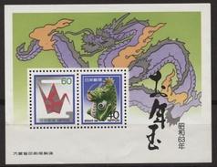 JAPON Bloc Neuf ** 1998 - Blocchi & Foglietti