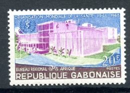 Gabon, 1968, WHO, World Health Organization,United Nations, MNH, Michel 297 - Gabon (1960-...)