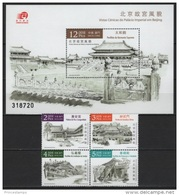 Macao - Macau (2016)  - Set + Block -  /   Architecture - Heritage - Beijing Imperial Palace - 1999-... Chinese Admnistrative Region