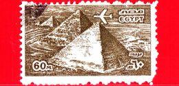 EGITTO - Usato - 1982 - Piramidi Di Giza - UNESCO Patrimonio Mondiale Dell'Umanità - 60 P. Aerea - Posta Aerea