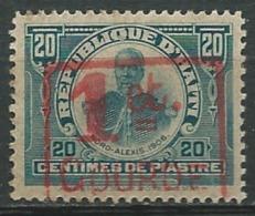 Haiti -    - Yvert N° 204 * ( Forte ) -  Bce7107 - Haiti