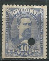 Paraguay     - Yvert N° 33 A Perforé   -  Bce7111 - Paraguay