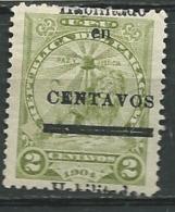 Paraguay     - Yvert N° 126 * Valeur Omise    -  Bce7113 - Paraguay