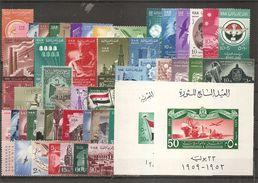Egypte ( Années 1958 Et 1959 Complètes Avec PA Et BF XXX -MNH) - Egypt