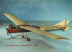 CPM-1970-COLLECTIONS MUSEE De L AIR-Modele Réduit 1/10-N°26-AVION BLERIOT XI 1909-1e Traversée MANCHE-25/07/1909 TBE - 1946-....: Moderne