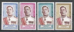 Laos 1962. Scott #70-3 (MNH) King Savang Vatthana - Laos