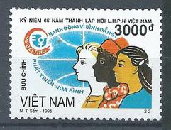 Vietnam YT N°1569 Fédération Des Femmes Vietnamiennes Neuf ** - Viêt-Nam