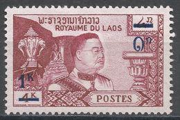 Laos 1965. Scott #112 (MH) King Sisavang-Vong - Laos