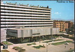 Yugoslavia Serbia Nis 1974 / Department Store, Mall NISPROMET Na Trgu Radnickih Saveta - Serbia