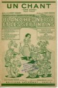 FILM PARTITION CAF CONC BLANCHE NEIGE ET LES SEPT NAINS UN CHANT 1938 DISNEY CHURCHILL MOREY GUITARE - Film Music
