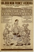 FILM PARTITION CAF CONC BLANCHE NEIGE ET LES SEPT NAINS UN JOUR MON PRINCE VIENDRA 1938 DISNEY CHURCHILL MOREY GUITARE - Film Music