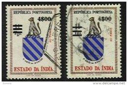 PORTUGUESE INDIA, AF 496, Yv 524, Used, F/VF - Portuguese India