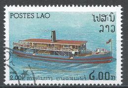 Laos 1982. Scott #396 (U) Passenger Steamer, Boat, Bateau - Laos