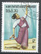 Laos 1982. Scott #425 (U) Folk Dancer, Danseuse Folklorique - Laos