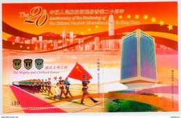 Hong Kong 2017 20th Stationing Chinese People's Liberation Army MS - 1997-... Chinese Admnistrative Region