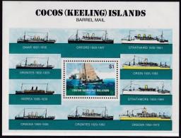 Cocos Keeling Islands 1984 Barrel Mail Sc 114 Mint Never Hinged - Kokosinseln (Keeling Islands)