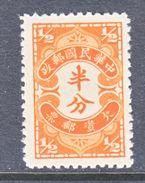 China  J 59   Perf.  14   ** - 1912-1949 Republic
