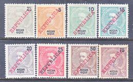 MOZAMBIQUE  99-106    *  (o) - Mozambique
