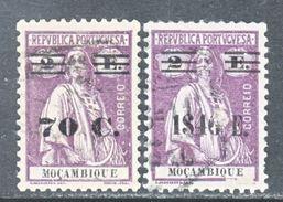 MOZAMBIQUE  249-50  (o) - Mozambique