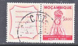 MOZAMBIQUE  356  (o)   HOLY  YEAR - Mozambique